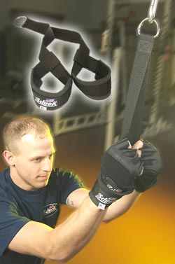 schiek-nylon-ab-strap-for-cable-machines-1