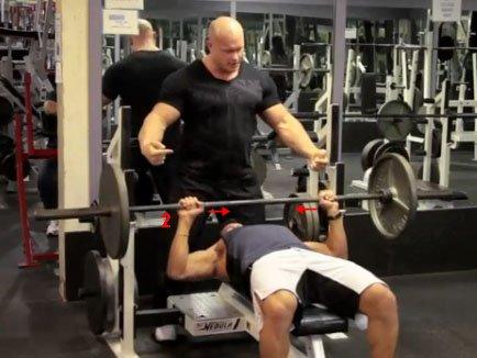 mi40 bench press