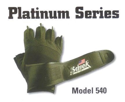 schiek platinum model 540 weight lifting gloves